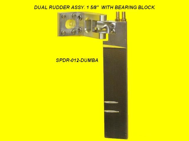 1 5 8 Straight Dual Pickup Rudder Assembly Detail on Miscellaneous