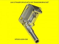 GAS_STINGER_OLD__4b285e4a18ea4.jpg